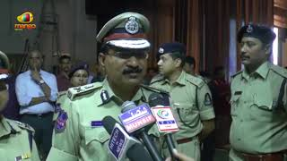 CP and IPS M Mahendar Reddy About International Girl Child Day | Hyderabad | Mango News - MANGONEWS