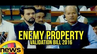 Anurag Thakur Speaks On Enemy Property Validation Bill 2016 | Anil Madhav Dave | Mango News - MANGONEWS