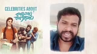 Hyper Adhi about Raja Varu Rani Garu - idlebrain.com - IDLEBRAINLIVE