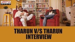 Tharun v/s Tharun Interview   Meeku Maathrame Cheptha Movie   Vijay Devarakonda  Vani Bhojan - ADITYAMUSIC