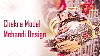 Mehandi Designs For Hands | Chakra Model Mehandi Design - TELUGUONE