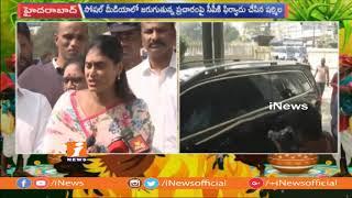 ప్రభాస్ తో నాకు ఎలాంటి సంబంధంలేదు | YS Sharmila Accuses TDP and Janasena | iNews - INEWS