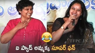 Actress Pragathi Making Fun With Director Nandini Reddy | TFPC - TFPC