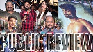 ISM Public Talk | Public Response | Public Review | Puri Jagannadh | Kalyan Ram | Aditi Arya| - IGTELUGU