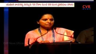 Kalvakuntla Kavitha Speech | Telangana Jagruthi International Youth Leadership Conference | CVR News - CVRNEWSOFFICIAL