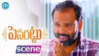 Pesarattu Movie Scenes - Ramya Comedy || Nandu, Nikitha Narayan - IDREAMMOVIES