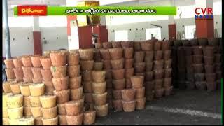 రోజు రోజుకు తగ్గుతున్న బెల్లం తీపి | Day to Day Down Jaggery Price in Market | Visakha | Raithe Raju - CVRNEWSOFFICIAL