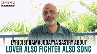 Lyricist Ramajogayya Sastry About Lover Also Fighter Also Song | Naa Peru Surya Naa Illu India Songs - ADITYAMUSIC