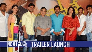 Next Nuvve Movie Trailer Launch Video | Aadi | Vaibhavi | Rashmi | Brahmaji | TFPC - TFPC