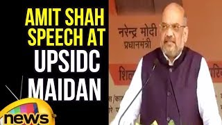 Amit Shah speech at UPSIDC Maidan, launches development schemes| Mango News - MANGONEWS