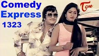 Comedy Express 1323 || Back to Back || Telugu Comedy Scenes - TELUGUONE