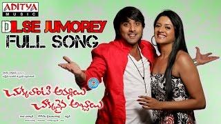 Dilse Jumorey Full Song || Chukkalanti Ammayi Chakkanaina Abbayi Movie - ADITYAMUSIC