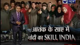 India News पर सुनिए कश्मीर के युवाओं के सपने; आतंक के साये में मोदी का Skill India - ITVNEWSINDIA