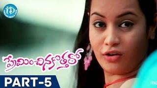 Preminchina Kothalo Full Movie Part 5 || Navdeep, Mallika Kapoor || G Muraliappas || Bharadwaj - IDREAMMOVIES