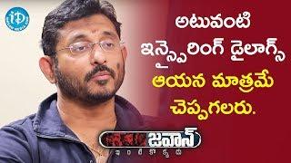Director B V S Ravi About Kota Srinivasa Rao || #Jawaan || Talking Movies With iDream - IDREAMMOVIES