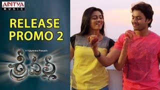 Srivalli Movie Release Promo 2 || Rajath, Neha Hinge || VijayendraPrasad - ADITYAMUSIC