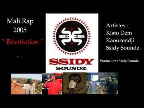 Mali Rap 2
