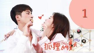 狐狸的夏天 第二季(23集全)Tan Song Yun, Jiang Chao, Zhang Xin, Wang Yan Zhi