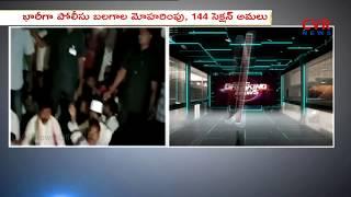 High Tension in Kodangal | 144 Section in Kodangal | CVR News - CVRNEWSOFFICIAL