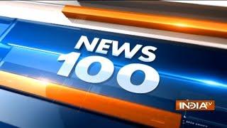 News 100 | September 23, 2018 - INDIATV