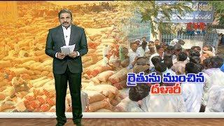 రైతులను ముంచిన దళారి : Broker Cheats Mirchi Farmers At Warangal Market Yard | CVR Highlights - CVRNEWSOFFICIAL