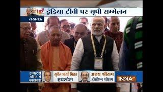 UP Investors Summit 2018: PM Narendra Modi inaugurates two-day mega event - INDIATV