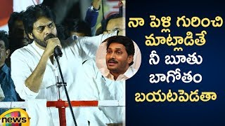 Pawan Kalyan slams YS Jagan in Guntakal Public Meeting | Janasena latest updates | Mango News - MANGONEWS