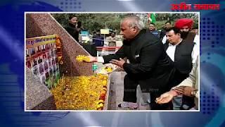 video : पुलवामा आतंकी हमले के शहीद जवानों की याद में शोकसभा