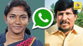 ADMK MP Sathyabama Fight With Husband Over Mobile | Phone call leaked 2016