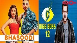 Hina Khan Gets TROLLED On Social Media Again | Couples To Enter Bigg Boss Season 12 & More - ZOOMDEKHO