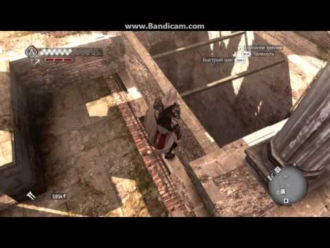  assassins creed brotherhood 2