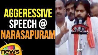 Pawan kalyan Holds Public Meeting In Narasapuram At Praja Porata Yatra   Mango News - MANGONEWS