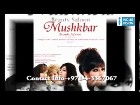Muskbar Beauty Salon