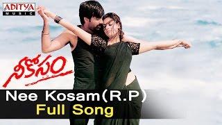 Nee Kosam (R P ) Full Song ll Neekosam Songs ll Ravi Teja, Maheswari - ADITYAMUSIC