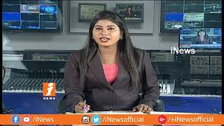 Top Headlines From Today News Papers   News Watch (23-10-2018)   iNews - INEWS
