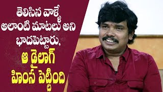 Sampoornesh Babu about his 3 minutes dialogue in Kobbari Matta and more || IndiaGlitz Telugu - IGTELUGU