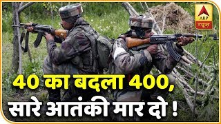 Vyakti Vishesh: Brave Indian soldiers that protect our country - ABPNEWSTV