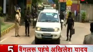 Kumaraswamy swearing-in ceremony : Mamata Banerjee, N Chandrababu Naidu reach Bengaluru - ZEENEWS