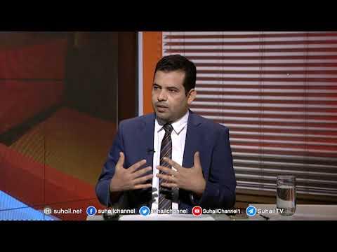 مستقبل وطن| المليشيات الحوثية ومحاولات فرض الثقافة الايرانية على المجتمع اليمني