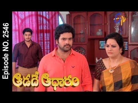 Aadade Aadharam | 13th September 2017| Full Episode No 2546| ETV Telugu | cinevedika.com
