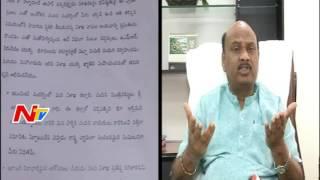 Ayyanna Patrudu Responds to Ganta Srinivasa Rao Letter    NTV - NTVTELUGUHD