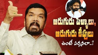Posani supports YS Jagan's comments on Pawan Kalyan's marriages - IGTELUGU