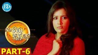 Rama Rama Krishna Krishna Movie Part 6 | Ram, Priya Anand, Bindu Madhavi, Arjun | Srivas | Keeravani - IDREAMMOVIES
