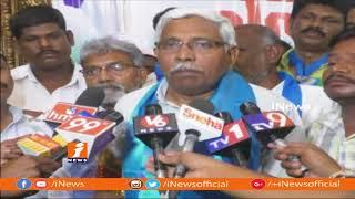 Telangana Jana Samithi Will Contest in All Constituencies in Telangana | Kodandaram | iNews - INEWS