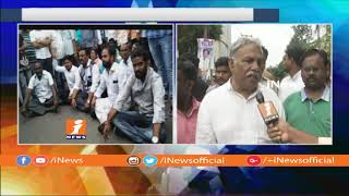 YCP Yalamanchili Ravi Face To Face About Vangaveeti Radha MLA Ticket | Vijayawada | iNews - INEWS