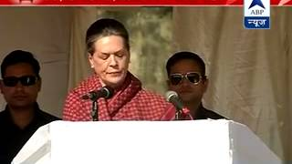 Sonia Gandhi addresses election rally at Gumla, attacks BJP - ABPNEWSTV