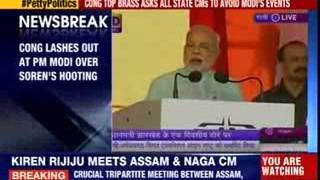Congress lashes out at PM Modi over Soren hooting - NEWSXLIVE