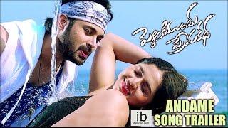 Pelliki Mundu Prema Katha Andame Anandame song trailer - idlebrain.com - IDLEBRAINLIVE