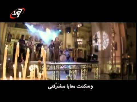 ترنيمة صناعة إلهية - فيفيان السودانية