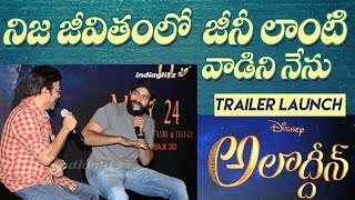 I am like a genie in real life: Venkatesh | Varun Tej | Aladdin Telugu Trailer Launch - IGTELUGU